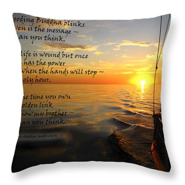 Cruising Poem Throw Pillow