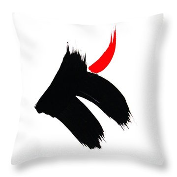 Throw Pillow featuring the painting Dansu Kara Dansa  by Roberto Prusso