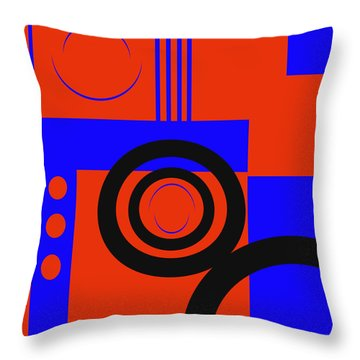 Discovery Throw Pillow by Haleh Mahbod