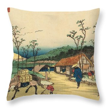 Distant View Of Mount Asama From Urawa Station Throw Pillow
