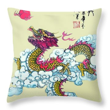 Dragon Throw Pillow by Yufeng Wang