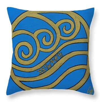 Element Of Water In Cy Lantyca Throw Pillow