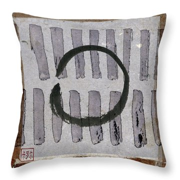 Enso Circle On Japanese Papers Throw Pillow
