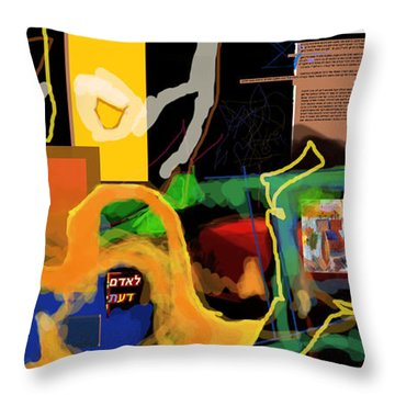 Fixing Space 1l Throw Pillow by David Baruch Wolk
