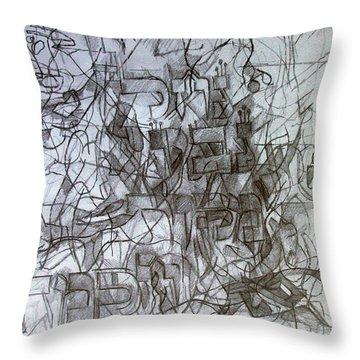 Flowing River The Source Of Wisdom 3 Throw Pillow by David Baruch Wolk