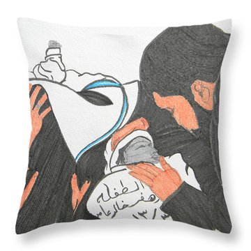 From Damascus To Homs Throw Pillow