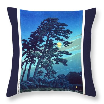 Full Moon At Magome Throw Pillow by Pg Reproductions