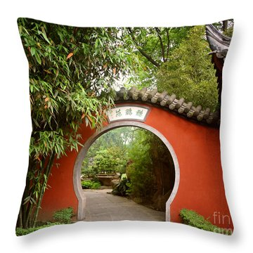 Garden Arch Throw Pillow