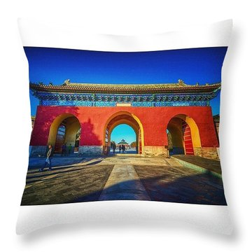Gate To Imperial Walkway In Temple Of Throw Pillow