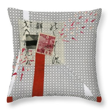 Getting The Word Out 1 Throw Pillow