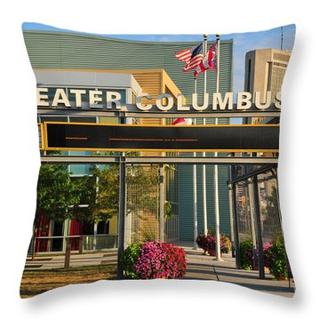 D8l-245 Greater Columbus Convention Center Photo Throw Pillow