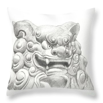 Guardian Lion Throw Pillow