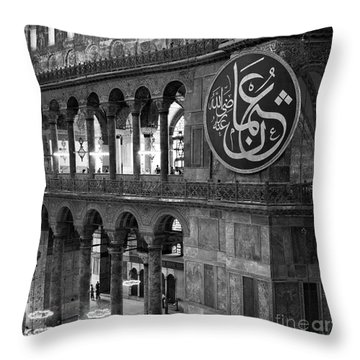 Hagia Sophia Interior 03 Throw Pillow