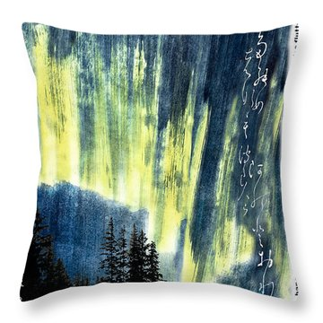 Throw Pillow featuring the photograph Haiga Poster Haiku Canada Conference  by Peter v Quenter