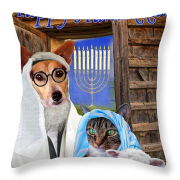 Happy Hanukkah -1 Throw Pillow
