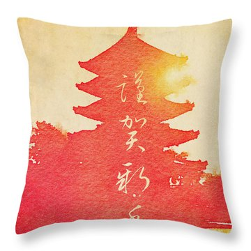 Happy New Year Vermillion Sunset Pagoda Throw Pillow