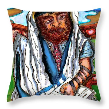 Hear O Israel Throw Pillow