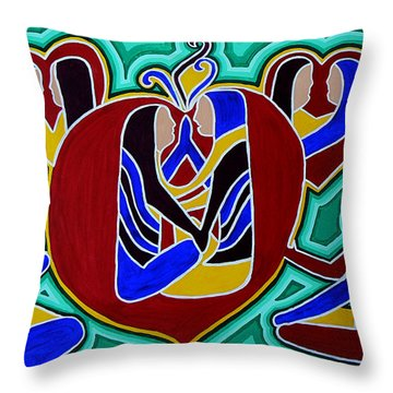 Heart Of The Ages Throw Pillow by Barbara St Jean