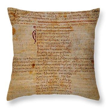 Hippocratic Oath Throw Pillow by Granger