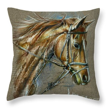 My Horse Face Drawing Throw Pillow