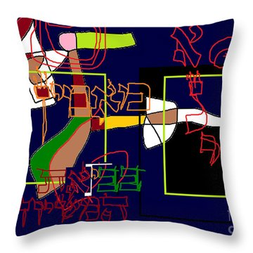 I Believe With Complete Faith In The Coming Of Mashiach Throw Pillow by David Baruch Wolk