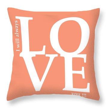 I Will Always Love You Throw Pillow by Mark Ashkenazi