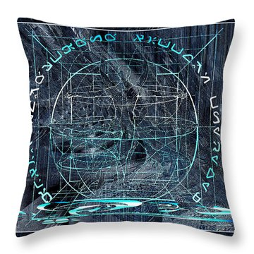 Ice Planet Glyph Throw Pillow