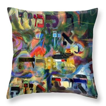 If There Is No Flour There Is No Torah 5 Throw Pillow by David Baruch Wolk