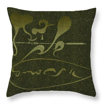 Alien Insignia Throw Pillow