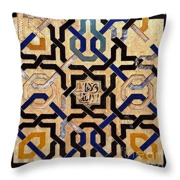 Interlocking Tiles In The Alhambra Throw Pillow
