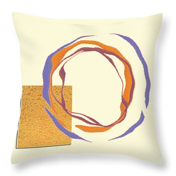 Inw_20a6064 Naklank Throw Pillow