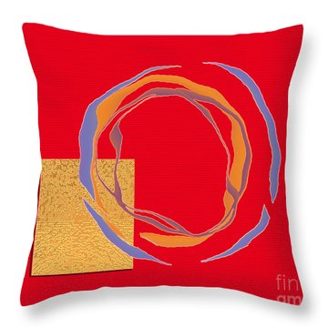 Inw_20a6069 Naklank Throw Pillow