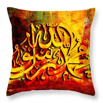 Muslims Of The World Throw Pillows
