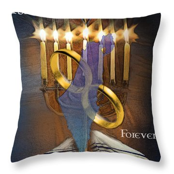 Israel Forever Throw Pillow