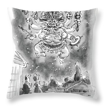 It Appears To Be Siva Throw Pillow