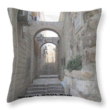 Jerusalem Street Scene For Rosh Hashanah Throw Pillow