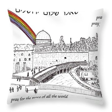 Jerusalem With Rainbow Throw Pillow