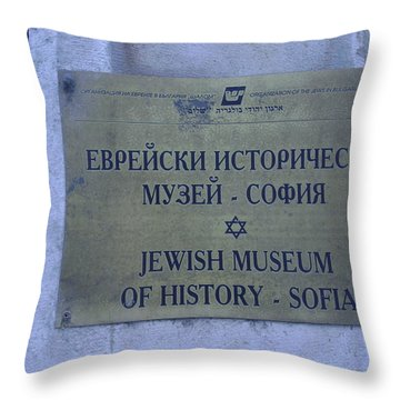 Jewish Museum Of Sofia Throw Pillow