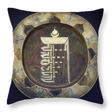 Kalachakra  Throw Pillow