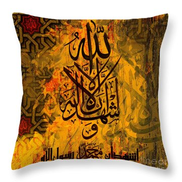 Kalma Throw Pillow