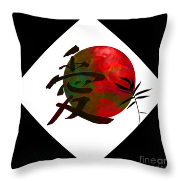 Kanji Love With Green Throw Pillow by Nola Lee Kelsey