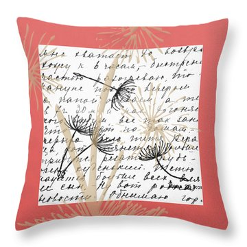 Keep Wishing Throw Pillow by Bonnie Bruno