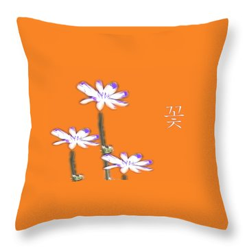Korean Flower Throw Pillow