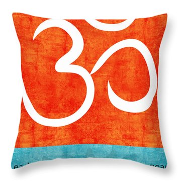 Lead Me Throw Pillow by Linda Woods