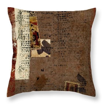 Leather Journal Collage Throw Pillow