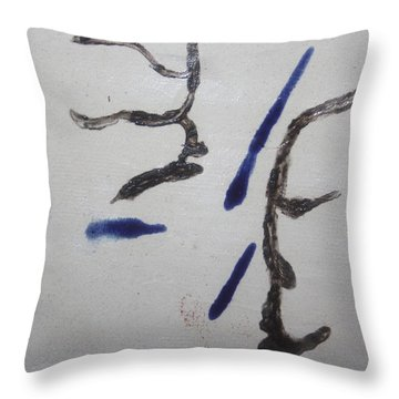 Len - Tile Throw Pillow by Gloria Ssali