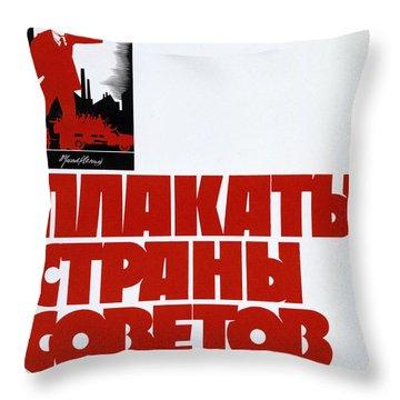 Lenin 1870 1924 Soviet Propaganda Poster 1924 Throw Pillow