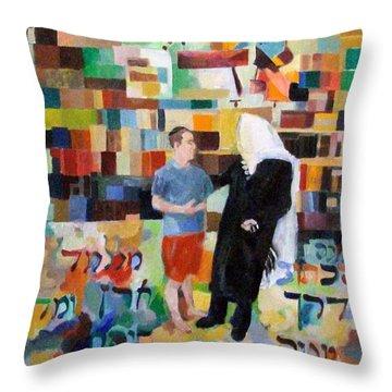 Let Us Make Man  Throw Pillow by David Baruch Wolk