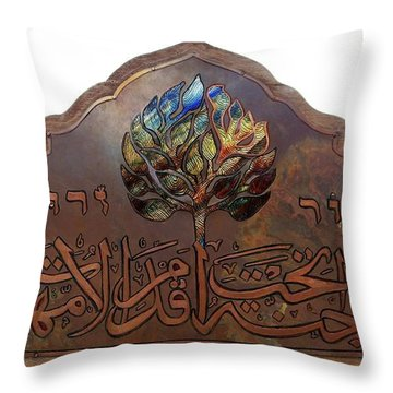 Throw Pillow featuring the mixed media Light Is Planted  by Shahna Lax