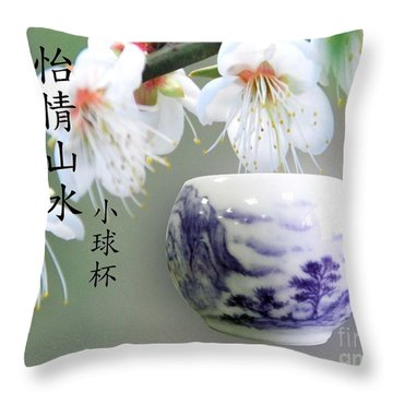 Little Ball Cup Throw Pillow